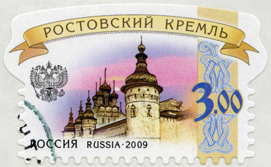 RUSSIA - 2009: shows Rostov Kremlin, series Russian Kremlins