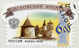 RUSSIA - 2009: shows Pskov Kremlin, series Russian Kremlins poster