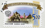 RUSSIA - 2009: shows Novgorod Kremlin, series Russian Kremlins