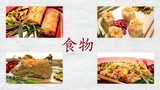 chinese food composite