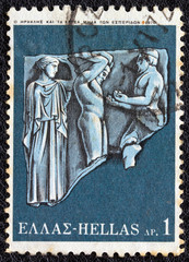 Hercules and the golden apples of Hesperides (Greece 1970)