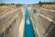 Leinwanddruck Bild - Canal de Corinto