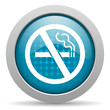 no smoking blue circle web glossy icon