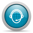customer service blue circle web glossy icon