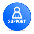 support blue circle web glossy icon