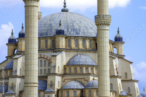 Big Central Mosque,Adana