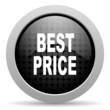 best price black circle web glossy icon