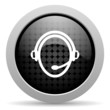 customer service black circle web glossy icon