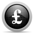 pound black circle web glossy icon