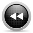 scroll black circle web glossy icon