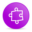 puzzle violet circle web glossy icon