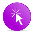click here violet circle web glossy icon