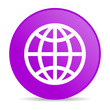 earth violet circle web glossy icon