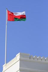 Oman flag and battlements