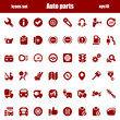 icons autoparts red