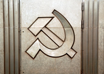 Moscow metro, The hammer and sickle