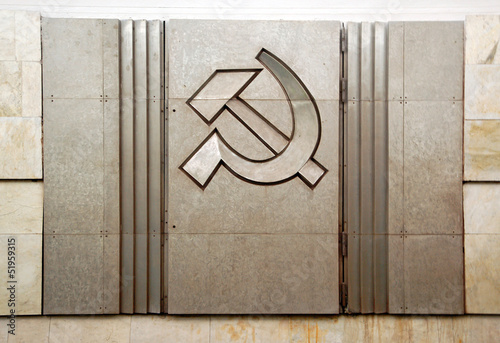The hammer and sickle in Moscow metro