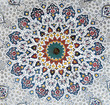 canvas print picture - Islamic art - Islamische Kunst