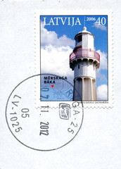 "Canceled latvian stamp ""Lighthouse of Mersrags"""