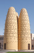 Dovecotes at Katara village, Qatar