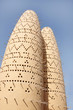 Closeup of Dovecotes at Katara village, Qatar