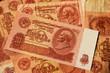 Постер, плакат: деньги СССР