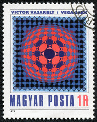 stamp from Hungary shows image of Vega-Chess by Victor Vasarely