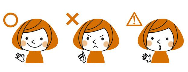 女性表情(マルバツ)