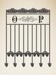 Vector vintage ornamental letter O P sign alphabet and frames