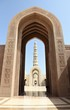 Sultan Qaboos Grand Mosque, Muscat (Oman)