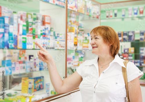 Mature woman chooses drugs