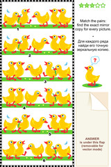 Visual puzzle: match mirrored copies - ducklings