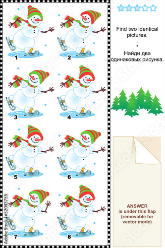 Visual puzzle - find two identical images of snowmen