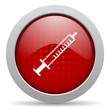 syringe red circle web glossy icon
