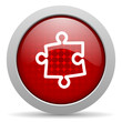 puzzle red circle web glossy icon