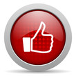 like red circle web glossy icon