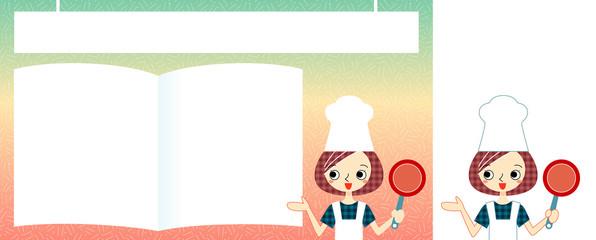 女性とレシピスペース