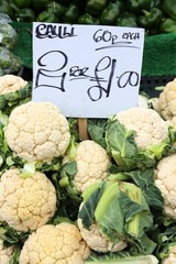 Cauliflower at a market in Birmingham, UK