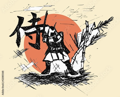 samurai - drawing Art (martial art)