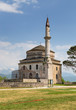 Fethiye Mosque and the Tomb of Ali Pasha, Ioannina, Greece
