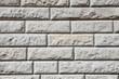 Gray decorative brick wall background texture