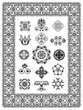 Ornamental vector design elements monograms