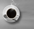 cup of coffee or hot