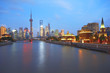 Lujiazui Finance&Trade Zone of Shanghai bund at New landmark sky