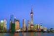 Lujiazui Finance&Trade Zone of Shanghai  at New landmark skyline