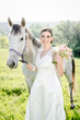Beautiful Bride and white horse