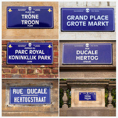 streets names collage, Brussels