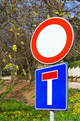 Sackgasse und Fahrverbot Schild