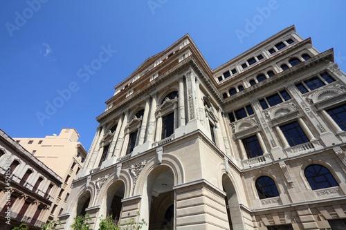 Havana, Cuba - Lonja del Comercio