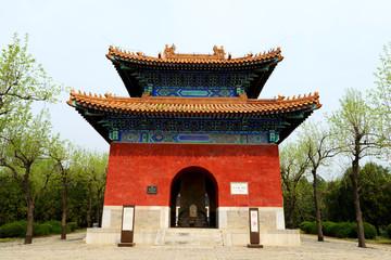 Beijing Ming Tombs Mausoleum Pavilion
